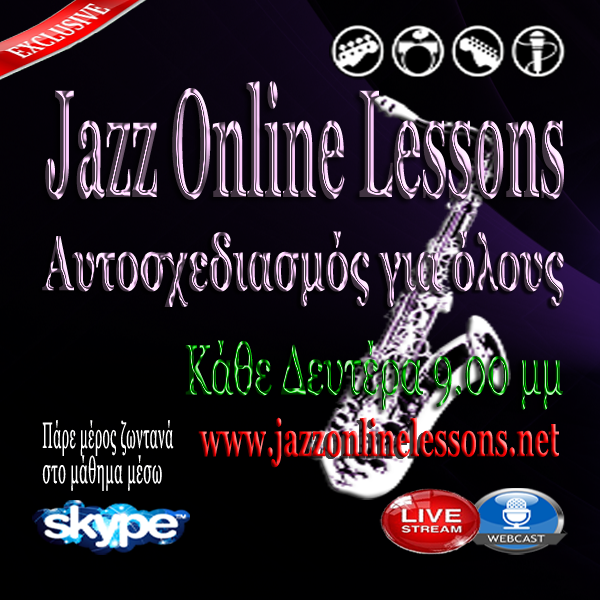 Jazz Online Lessons